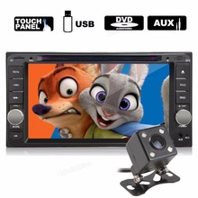 7Inch Tourch Screen Car DVD Stereo USB MP3 Radio Player For Toyota Landcruiser Prado With 420 TV Lines Reversing Camera(China)