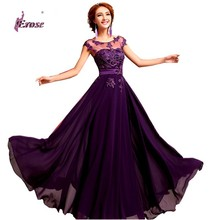 New Fashion Embroidery Lace Short Sleeve Floor-Length Formal Evening Dress Gown 2017vestido de festa