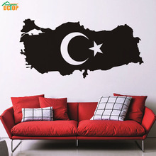 DCTOP Turkey Map Hollow Out Moon And Star Diy Wall Stickers For Kids Room Waterproof Adhesive Vinyl Home Wall Decorative Decal(China)