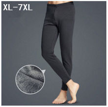 New 2017 winter men single layer thicken warm long johns supersize thermal underwear high waist pants plus size xl-5xl 6xl 7xl(China)