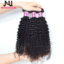 JVH Brazilian Kinky Curly Hair Weaving 100% Human Hair Weave Bundles Natural Black Color Remy Hair Extensions(China)