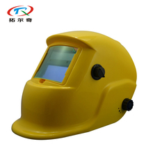 Free Shipping Solar Battery Auto Darkening Manufacturer China Yellow Welding Helmet Solar Grinding Adjust 90*40mm HP05(2200DE)
