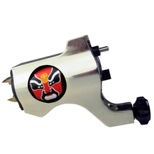 Hot Sale Bishop Rotary Tattoo Machine Swiss Motor Silver Tattoo Gun For Tattoo Supplies Liner And Shader TM-553D(China)