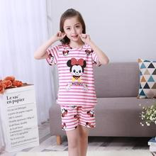 Special Offer Cheap Pajamas Kids Summer Children Short Sleeve Sleepwear Sets Thin Cartoon Lovely Unisex Girls Pajamas Sets