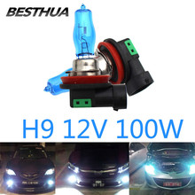 Buy 2Pcs H9 High Car Headlights 12V 100W Quartz Ultra-white Lamp Xenon Bulbs Car 6000K Daytime Running Lights HOD Headlamps for $2.47 in AliExpress store