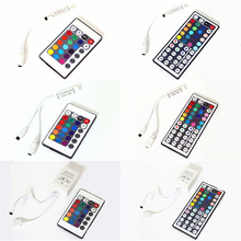 1Pcs Wireless IR Remote Controller 24 44 Keys Mini RGB Dimmer 5V 12V 24V IR Remote Control for 3528 5050 RGB LED Strip light(China)