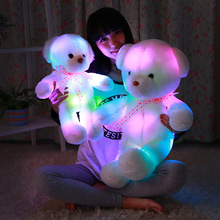 Nice cool Gift Kid Soft Bear Glow in Dark Stuffed Teddy Bear Toy LED Breath Flash Music Speaker