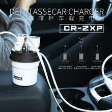 Remax Car Chargeer CR-2XP 3.1A Fast Charging For Most Smart Phones/Tables/PDA/GPS/MP3/MP4 2 USB Ports And 2 Cigarette Lighter