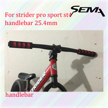 Children balance bicycle Handlebar striders bicycle full carbon pushbike kids race bike parts size 25.4*440-660mm Free shipping