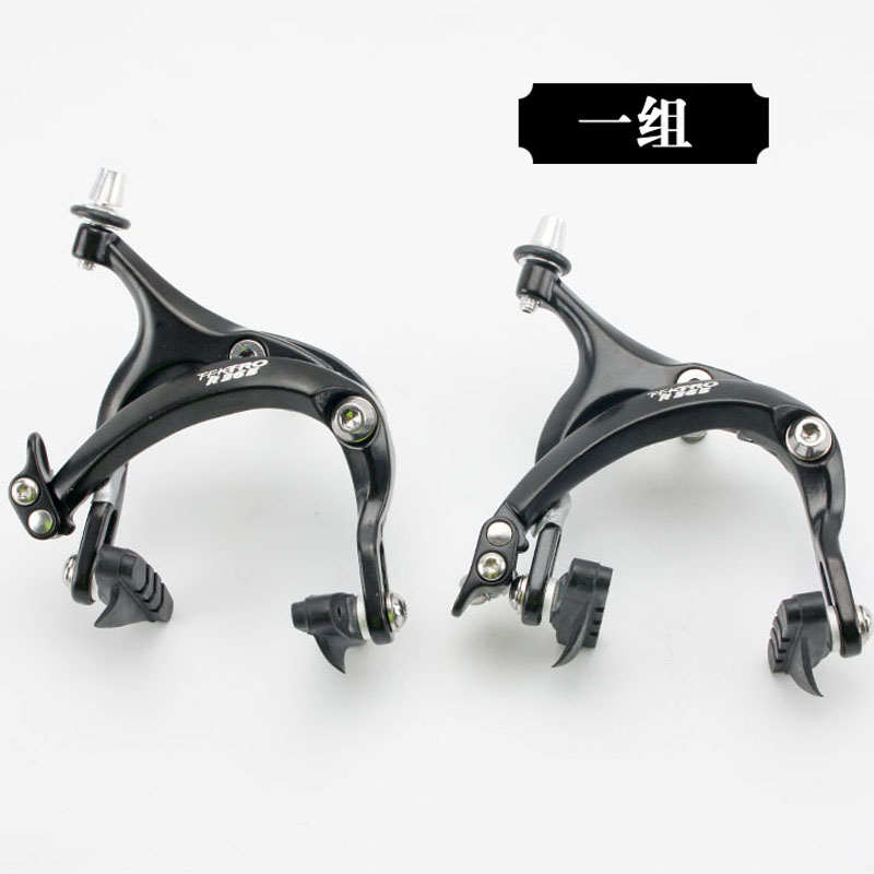 TEKTRO R365 road cliper brake 55-73mm add long arm of refit BMX bikes folding bicycle road cycling caliper brake<br><br>Aliexpress