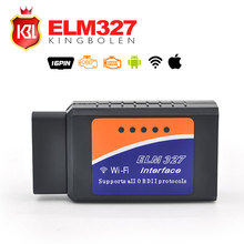 A+Quality Super Mini ELM327 Bluetooth/Wifi V1.5 PIC18F25K80 OBD2 OBDII Code Reader ELM 327 Bluetooth ELM327 WIFI Android/IOS