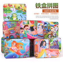 Iron box 100 pieces 28 * 22CM large wooden puzzle board children early education toys mermaid princess dinosaur frog image(China)
