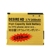 Wubatec 2450mAh BD26100 Gold Replacement Battery For HTC G10 Desire HD Surround T8788 T9188 T9199 A9191 Inspire 4G A9192(China)