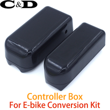 Free shipping! Controller box for ebike conversion kit  & ebike