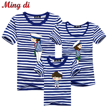 Ming Di Family Look Brand New Summer Family Matching Outfits Blue Striped T Shirt Short Sleeve Mother & Kids Children's Clothing(China)