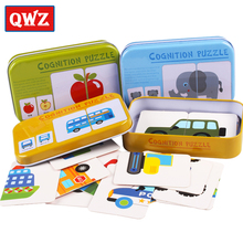 QWZ Baby Kids Cognition Puzzle Toys Toddler Iron Box Cards Matching Game Cognitive Card Vehicl/Fruit/Animal/Life Set Pair Puzzle