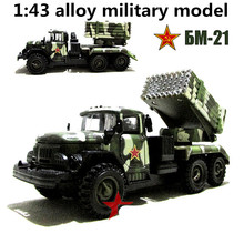 1:43 alloy military model,high simulation BM21 hail rocket,metal casting,toy vehicles,pull back&musical&flashing,free shipping(China)