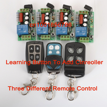 CCTV 220V 1CH Wireless Power Switch System 4 Receiver& 3Transmitter Remote Controller 315MHZ/433MZH