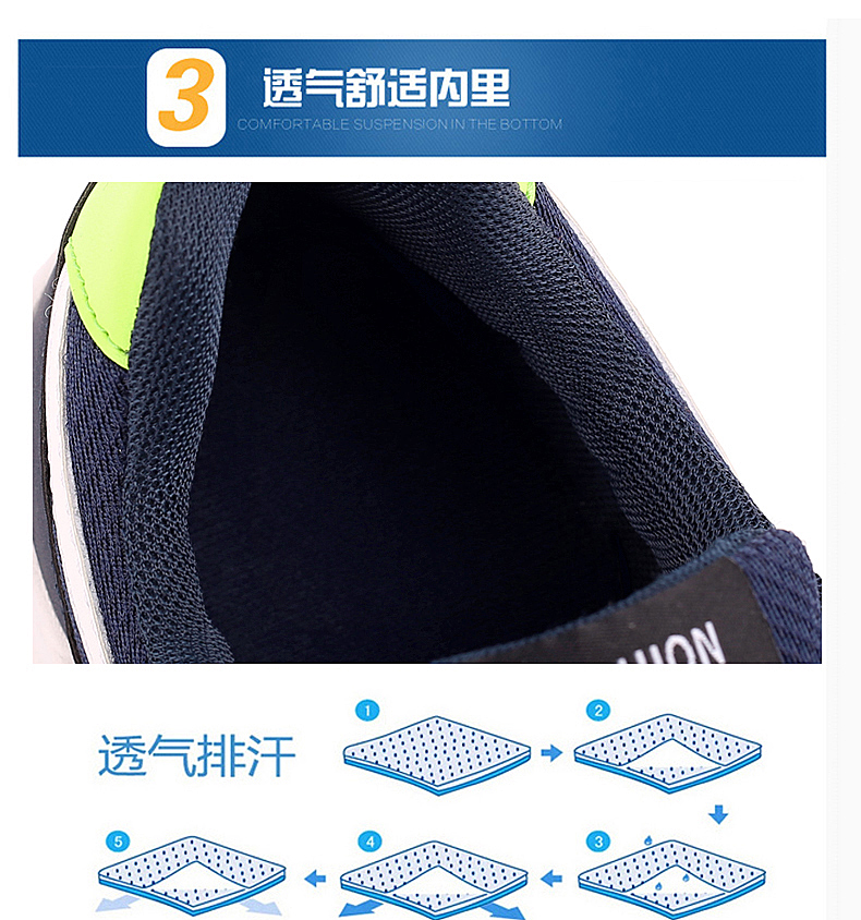 17New Brand Summer Sports Racer Men Running Shoes Breathable Men's Athletic Sneakers zapatillas Jogging outdoor Shoes hombre 27