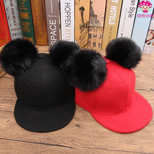 Hat trend of Korean double ball ears monochrome flat along the baseball cap children personality hip hop peaked cap