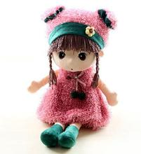 60cm Little Mommy Sweet pink dolls for girls,baby doll