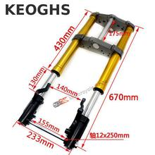 Keoghs Motorcycle Front Shock Absorbers And Triple Trees Clamp 670mm Length For Honda Monkey Motorbike Msx125 M3 Modify