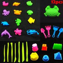 New 12pcs DIY Educational Toys Indoor Magic Play Sand Castle Moulds Building Dynamic Magic Sand Clay Model Buliding Toys  BM