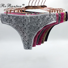 Buy Ladies Leopard Thongs Femme g strings Sexy Panties Ladies Funny Underwear Cotton Bikini G-string Girls T-Back Tangas Women