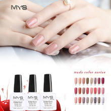 MYS Gel Polish Varnish UV LED Nude Color Series UV Gel Base Top Coat UV Lamp Nail Art Design Hot Sale Nail Gel Lacquer