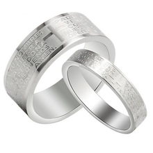 Fashion Accessories Lovers' Jewelry Bible Engraved Design Couple Ring Titanium Steel Cross Siliver Woman Man Wedding Bands