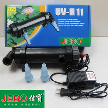 JEBO UV-H11 11W UV Sterilizer Lamp Light Ultraviolet Filter Clarifier Water Cleaner For 60G-180G Aquarium Fish Tank AC220-240V(China)