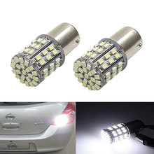 12V 1156 3020 64 SMD LED Light White Light Car Light Source Auto Reversing Brake Turn Signal Lamp Light 2PCS/Lot High Quality(China)