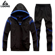 LIDONG New Survetement Football 2017 Kids Youth Soccer Jerseys Pants Jackets De Futbol Jersey Sets Uniforms Suits Long sleeve