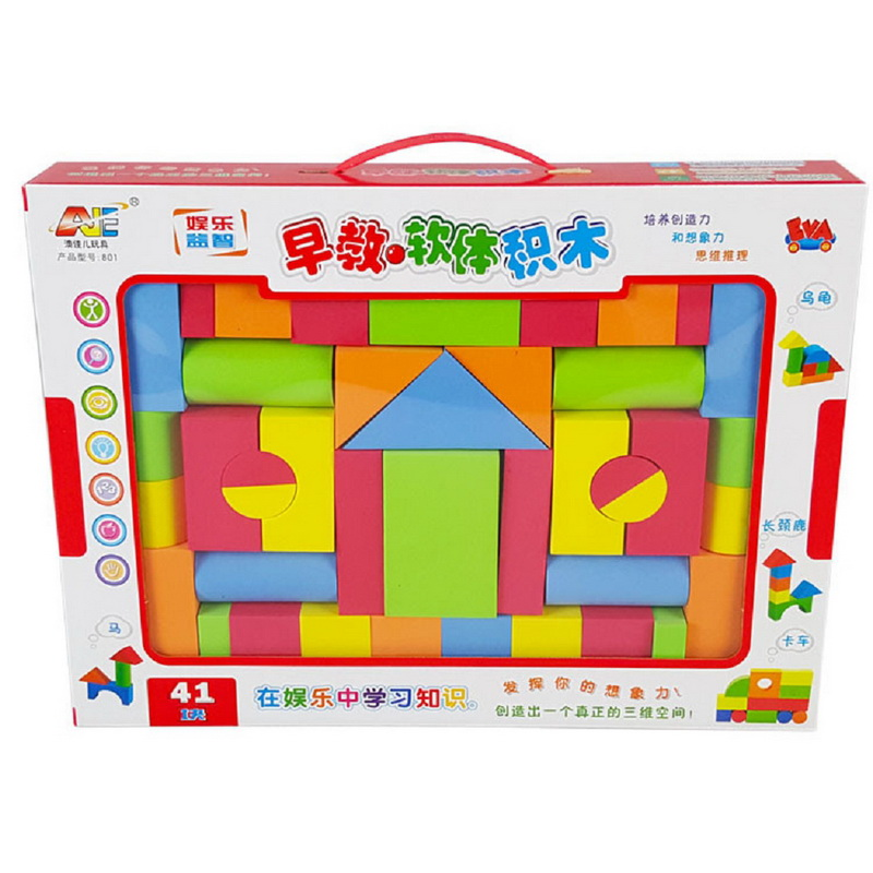 Hot Selling EVA Safe Children Building Brick Block Foam Construction Soft Toy Childrens Gifts Three Optional<br>
