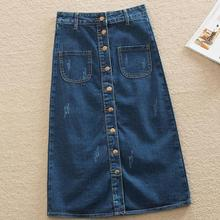 Spring new large size denim jeans Skirts casual Female ladies single breasted fashion pocket A line long denim skirt 7xl