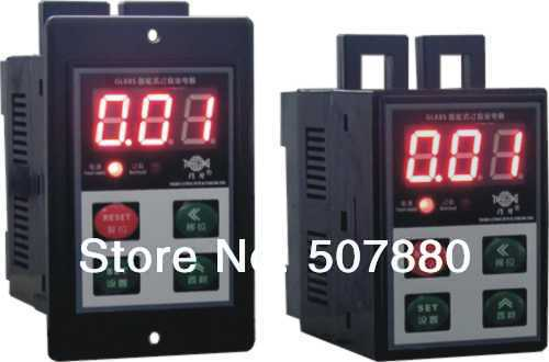 Motor protection relay &amp; electric motor start relay<br>