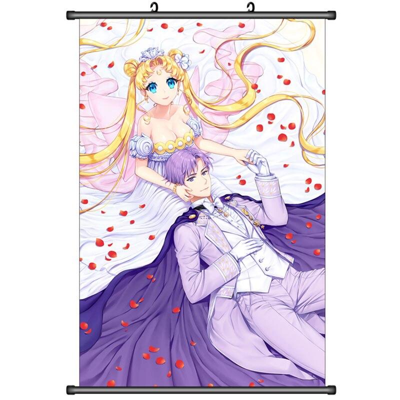 Princess Serenity Sailor Moon Cross Stitch Pattern
