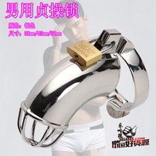 Buy ball stretcher offbeat toys stainless steel male chastity chastity belt lock,cock ring,penis sleeve,cock cage