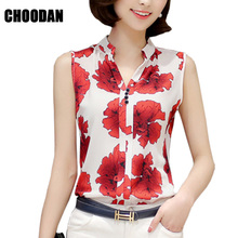 Women Blouses And Shirts 2017 Summer Korean Elegant Sleeveless Flower/Butterfly/Plaid Print Shirt Ladies Tops Female Clothing(China)