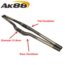 New AK88 bicycle parts full carbon fiber handlebar Straight and Yan to the