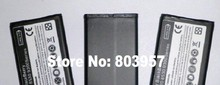 DHL Free shipping 50pcs/lot lithium ion battery for Blackberry 8300/8310/8320/8330/8350i/8520/8530/8700/8700c/9300/9330(China)
