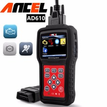 ance AD610 obd2 airbag reset tool for sas abs erase for nissan honda lexus toyota audi bmw suzuki chevrolet vw golf diagnostic