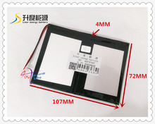 3.7V 5000mAH 4072107 Polymer lithium ion / Li-ion battery for tablet pc E-BOOK  POWER BANK PIPO AINOL AMPE