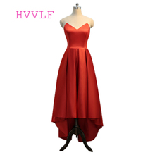 Short Front Long Back 2017 Formal Celebrity Dresses Ball Gown Sweetheart Long Evening Dress Famous Red Carpet Dresses
