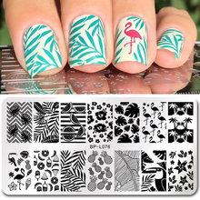 BORN PRETTY Flamingo Pattern Nail Stamping Template Summer Fruit Leaf Image Rectangle Nail Art Stamp Plate BP-L076(China)