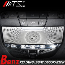 TSWEI Car-styling Burmester Reading Light Decoration Frame Trim Cover For Merceders Benz GLC 15-17 Long Axis C Auto Accessories