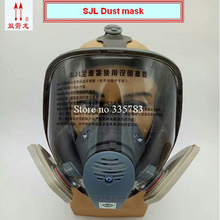 new full face respirator dust mask 1PCS mask+4PCS filter respirator mask anti pollution industrial safety dust mask