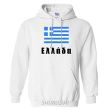 Greece hoodies men sweatshirt sweat new hip hop streetwear socceres jerseyes footballer tracksuit nation Greek flag Hellas GR(China)