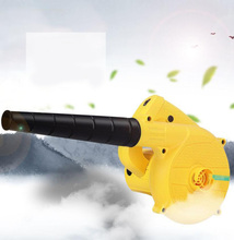 Air Blower Computer Snail Fan 1000W Electric Fan Blower Computer Cleaner Deduster Suck Dust Remover Spray Vacuum cleaner