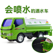 2017 New Funny 25cm big ABS Spraying cart tank car truck toys for children n clean car model can spray water